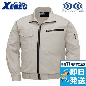 ジーベック XE98002 空調服 綿1
