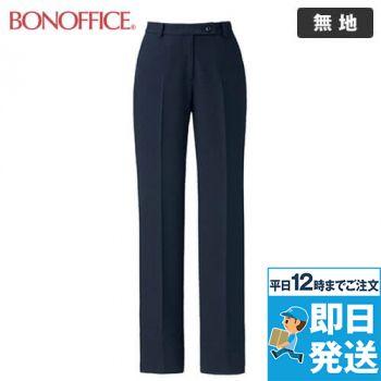 BONMAX AP6243 [通年]裾上げらくらくパンツ 無地 36-AP6243