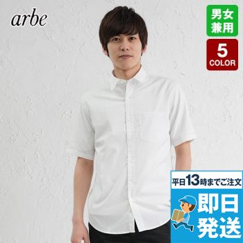 EP-8532 チトセ(アルベ) 半袖シャツ(男女兼用) ストライプ