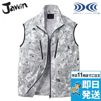 54060 自重堂JAWIN [春夏用]空調服 迷彩 ベスト ポリ100%