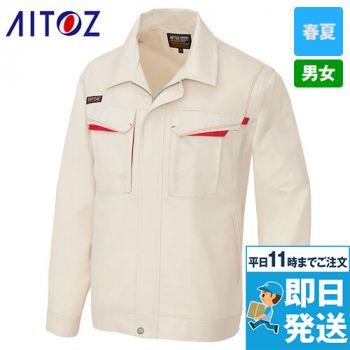 AZ5550 アイトス エコサマー裏綿 長袖サマーブルゾン(男女兼用)