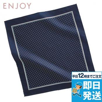 EAZ761 enjoy さりげなく主張する細やかなドット柄のミニスカーフ