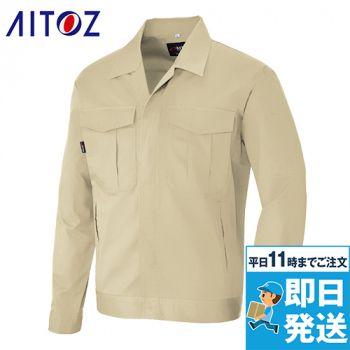 AZ-35130 アイトス 長袖サマージャンパー(男女兼用)
