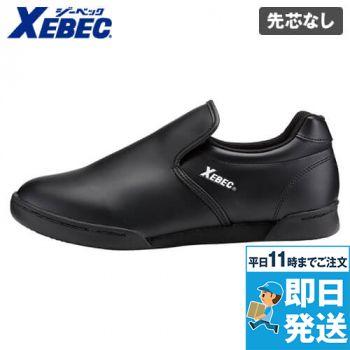 85661 ジーベック 厨房シューズ 靴