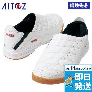 AZ-51604 アイトス/タルテックス