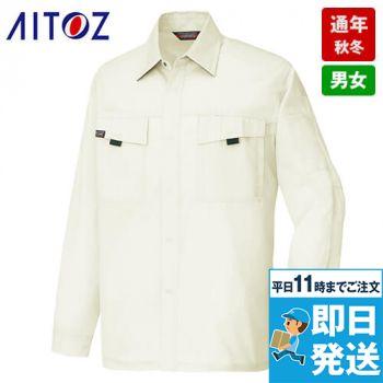 AZ-5575 アイトス/ムービンカットEX 長袖シャツ(薄地)