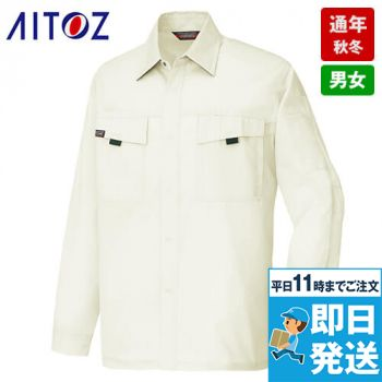 AZ5575 アイトス ムービンカットEX シャツ/長袖(薄地)