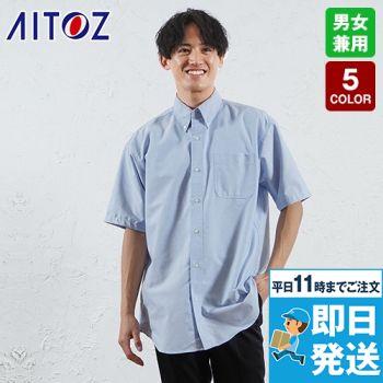 半袖T/Cオックスシャツ(男女兼用)