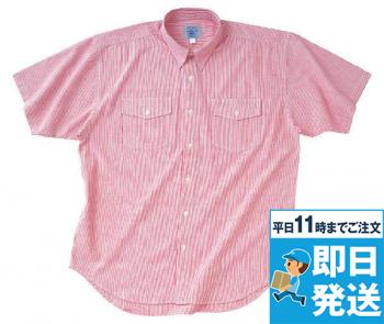 半袖ダンガリーシャツ ヒッコリーシャツ