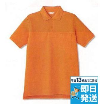 ポロシャツ(男女兼用)