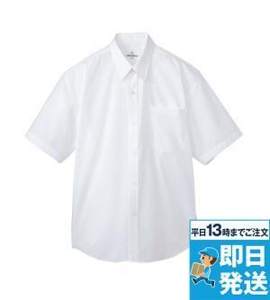 半袖カッターシャツ(男性用)