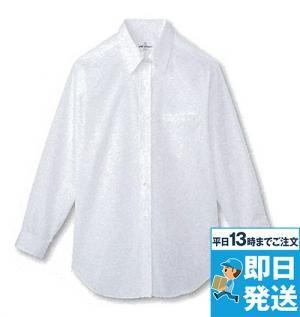 長袖カッターシャツ(男性用)