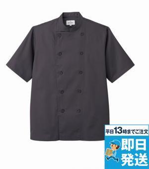 コックシャツ[兼用]