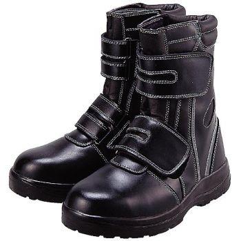 [コーコス]安全靴 ブーツ スチール先芯