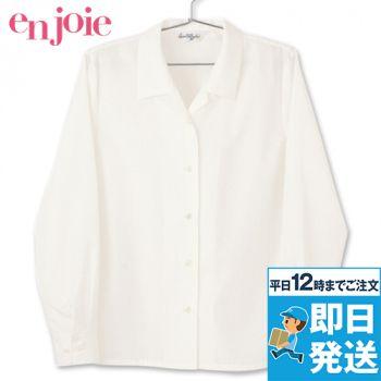 en joie(アンジョア) 01030 家庭で洗濯OKなグリーン購入法対応の長袖ブラウス 93-01030