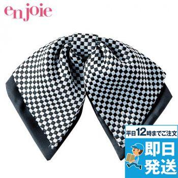 en joie(アンジョア) OP73 リボン 93-OP73