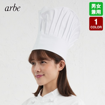 [アルベ]飲食 洋帽子 カツラギ 綿10