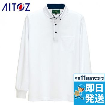 AZ50012 アイトス 長袖ドライポロシャツ(男女兼用)