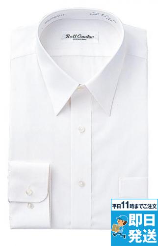 [アイトス]カッターシャツ