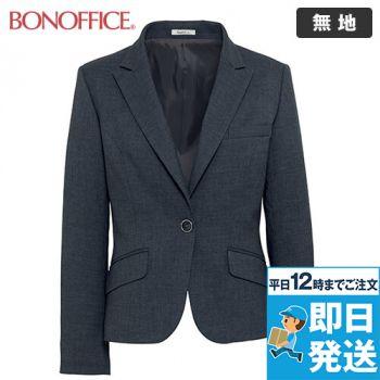 AJ0236 BONMAX/セゾン ジャケット  無地 消臭加工付き