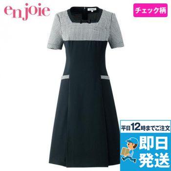 en joie(アンジョア) 66280