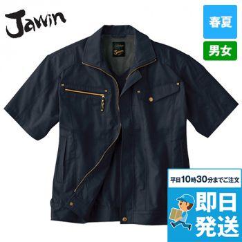 55510 自重堂JAWIN [春夏用]