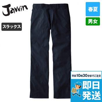 55501 自重堂JAWIN ノータックパンツ