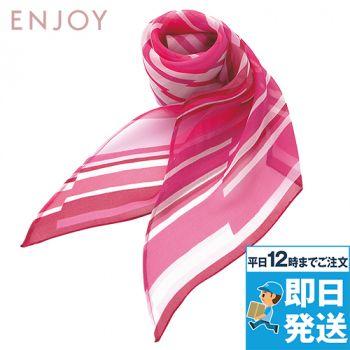 EAZ172 enjoy 上品で柔らかな印象のロングスカーフ 98-EAZ172