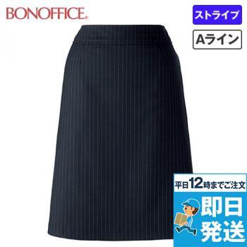 AS2270 BONMAX/ベガ Aラインスカート ストライプ