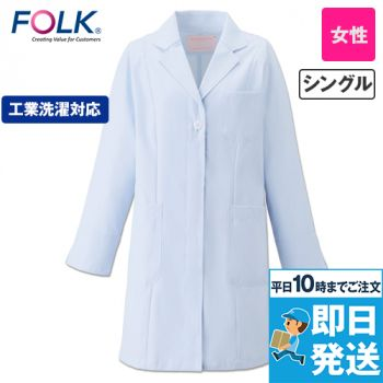 2520 FOLK(フォーク) 女性ハーフコート 長袖(女性用)