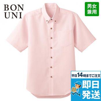 33308 BONUNI(ボストン商会) ボタンダウンシャツ/半袖(男女兼用)