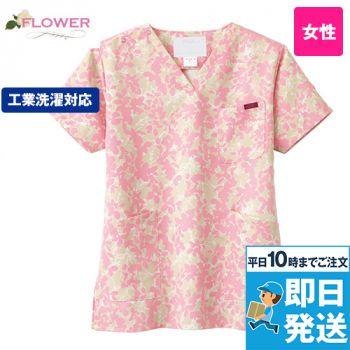 [在庫限り/返品NG]7015SC FOLK(フォーク)/フラワー レディース花柄スクラブ(女性用)