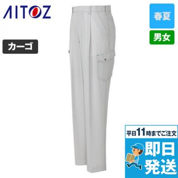 AZ3151 アイトス アジト カーゴパンツ(1タック) 春夏