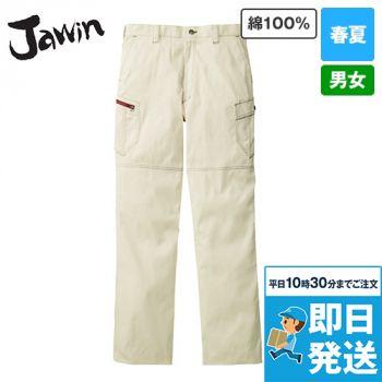 55902 自重堂JAWIN [春夏用]