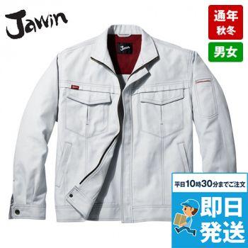 52200 Jawin 長袖ジャンパー(新庄モデル)