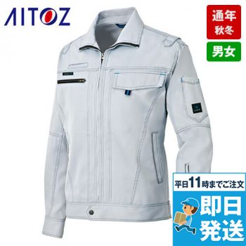AZ60401 アイトス 長袖ブルゾン(男女兼用)