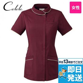 CL-0227 キャララ(Calala) ジャケット(女性用)