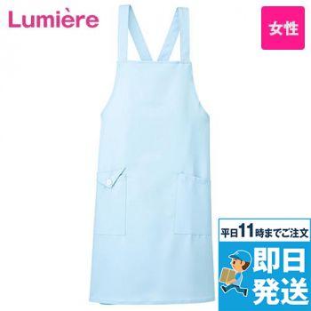 861382 アイトス/ルミエール フラップポケット 胸当てエプロン(女性用)