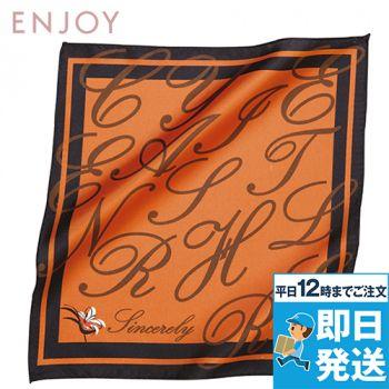 EAZ540 enjoy ミニスカーフ