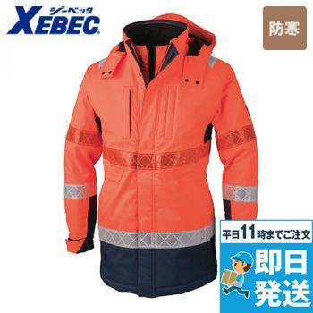 ジーベック 801 高視認性 安全防水防寒コート
