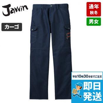 52302 自重堂JAWIN ノータック