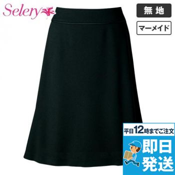 S-16150 16159 SELERY(セロリー) [通年]洗ったあとに短時間で乾く!はき心地抜群のAラインスカート 無地 99-S16150