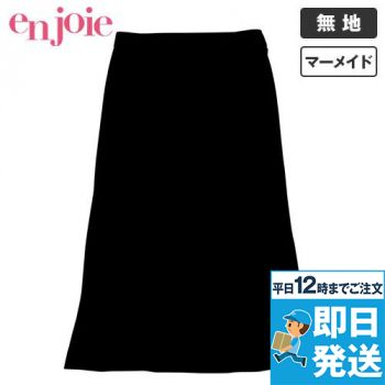 56462 en joie(アンジョア) 清涼感があり夏でも快適なマーメイドスカート(55cm丈) 無地