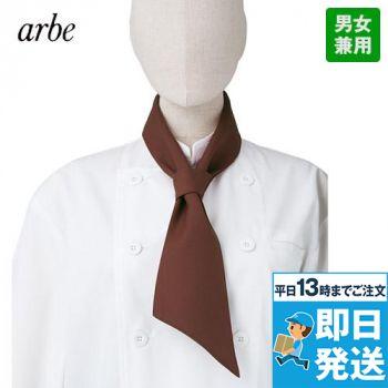 AS-8087 チトセ(アルベ) イージ