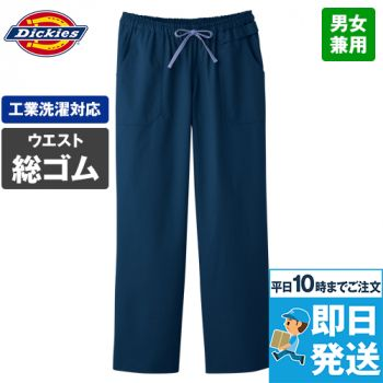 5019SC FOLK(フォーク)×Dickies ストレートパンツ(男女兼用)