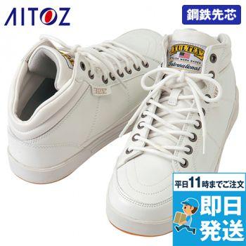 AZ-51633 アイトス・タルテックス