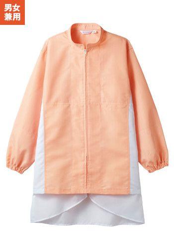 オレンジ×白