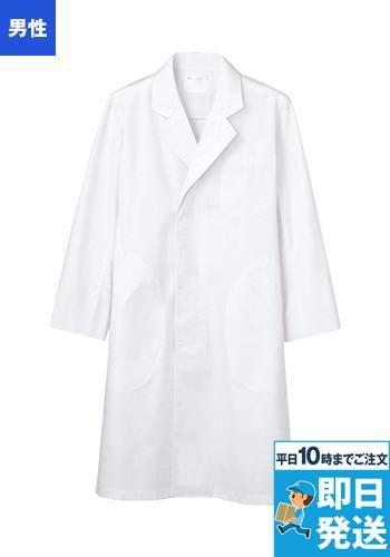 [住商モンブラン]医療白衣 ドクターコー