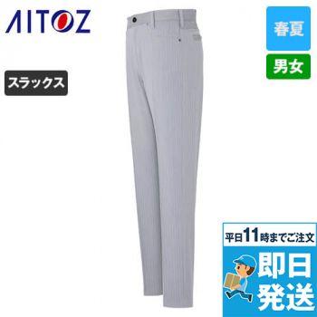 AZ-30650 アイトス/アジト ワー