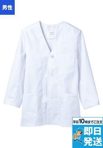 長袖 調理白衣(男性用)(1-613)